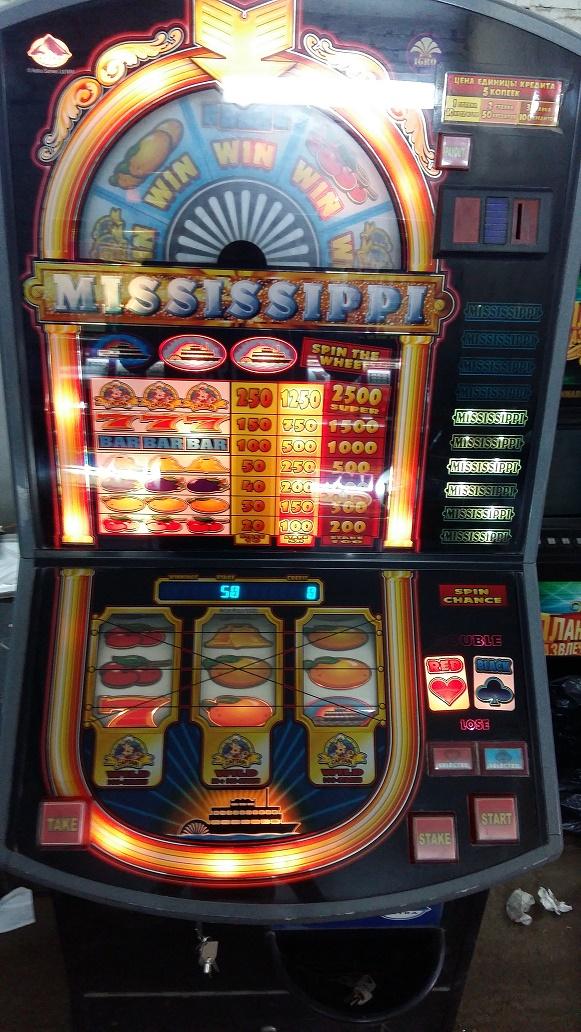 Gaminator купить игровой автомат бу рейтинг слотов рф игровые автоматы 777 рф